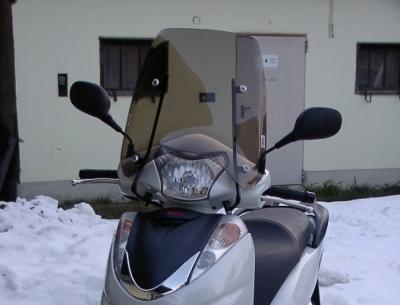 Honda SH-300i  Windschild
